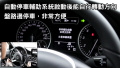 Mercedes-Benz-A-Class-40 TFSI quattro圖集