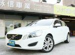 【詠信車業 SAVE認證】V60 D4 VOLVO 頂級旗艦版 柴油 2013年