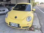 VW Beetle 1.6 2008年 瑞德汽車