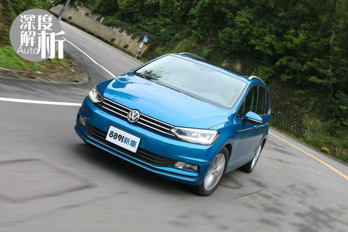 Volkswagen Touran 5+2座轎式MPV 家用車強烈推薦