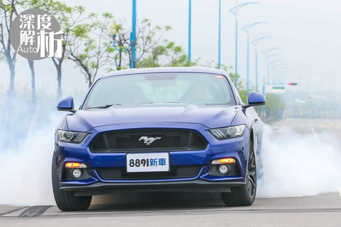 Ford Mustang 這是一只靈活會跳舞的野馬