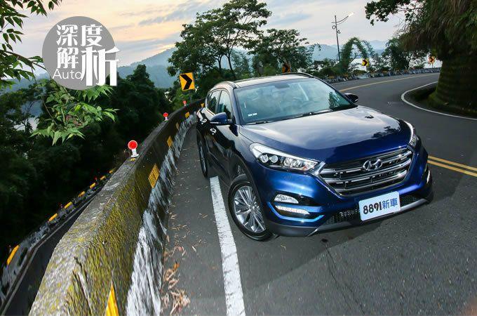 Hyundai Tucson 同級唯一標配6氣囊+ESP
