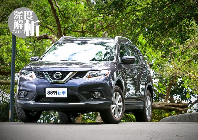 Nissan X-Trail 舒適配備一步到位