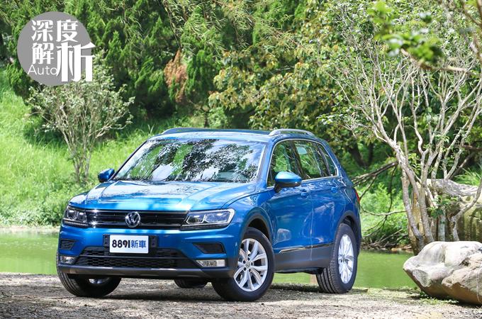 Volkswagen Tiguan 蛻變的國民休旅