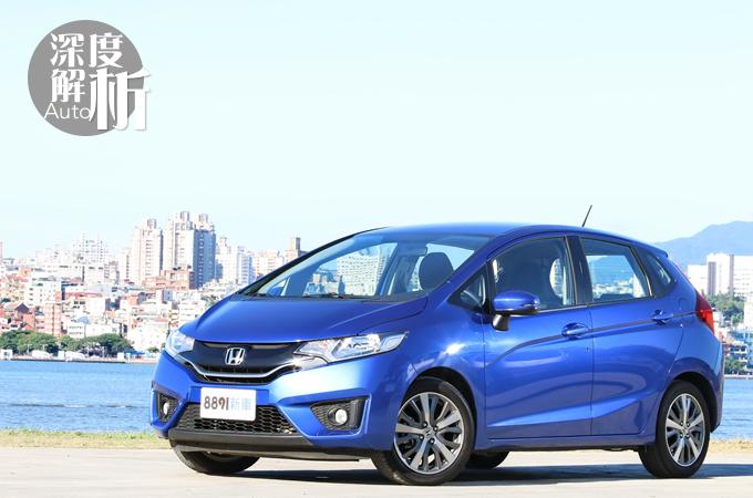 Honda Fit 實用的本田魂小車
