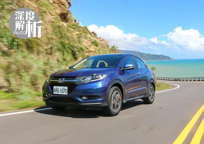HR-V 詳解 新世代的Honda國產台柱