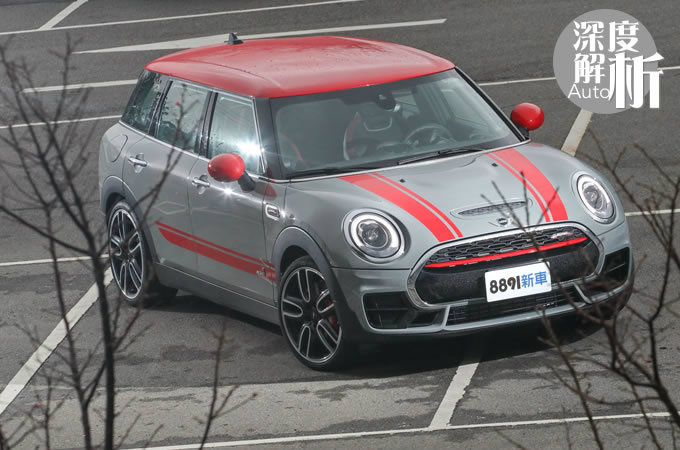 Mini JCW Clubman All4 一身玩性