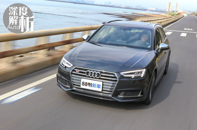 Audi S4 Avant 舒適與熱血兼具