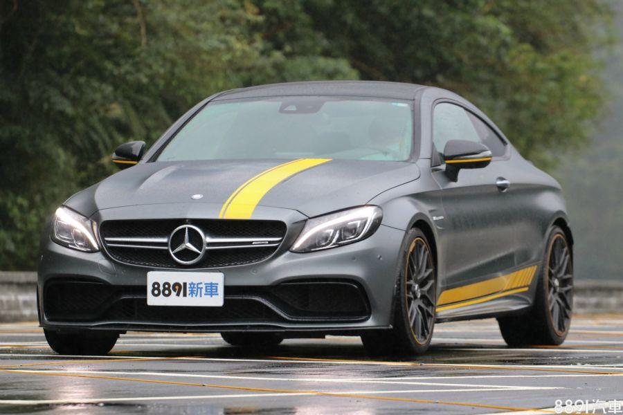 Mercedes benz c class coupe for Mercedes benz b class bev